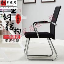zz办公椅家用电脑椅简约懒人办工椅子特价网布椅学生凳子宿舍靠背