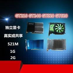 GT630 GT520 GT610 GT620 GT640 GT240 GT250 独立显卡台式机