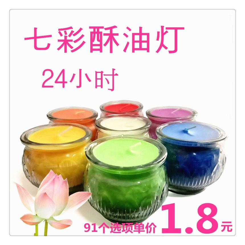 Масленные свечи Артикул 645793635250