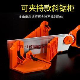 韩国切割夹背锯斜切锯盒手框多角度石膏线工具夹工多功能线条切角