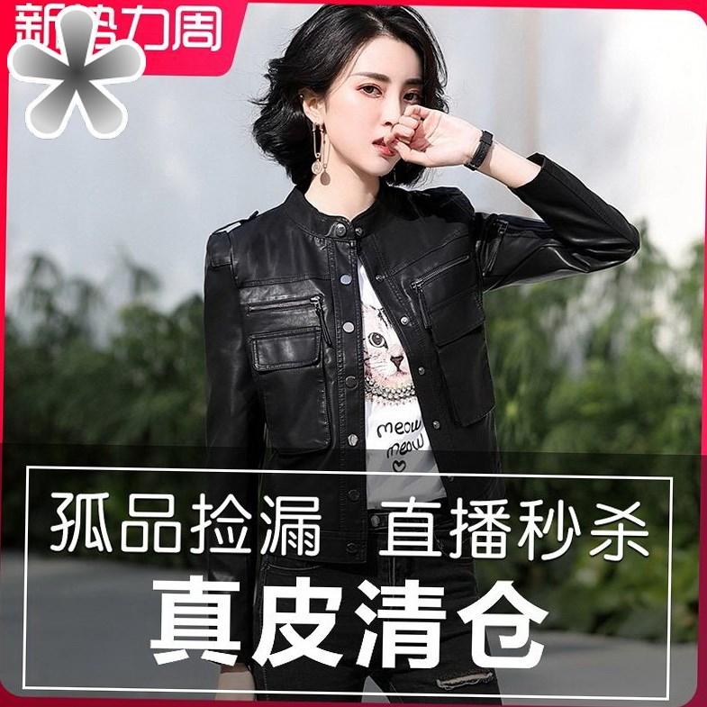 2021新款海宁皮衣女短款小外套春季韩版修身显瘦女装机车皮夹克潮
