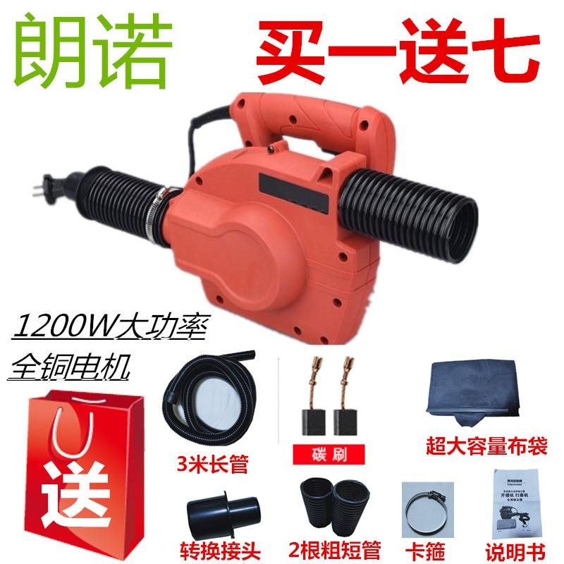 开槽机刨墙机打磨机专用木工吸尘器吹吸两用轻便无尘吸灰机吹风机