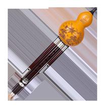 套装乐器品DFG调B调降C新西马格天然红木专业演奏型葫芦丝