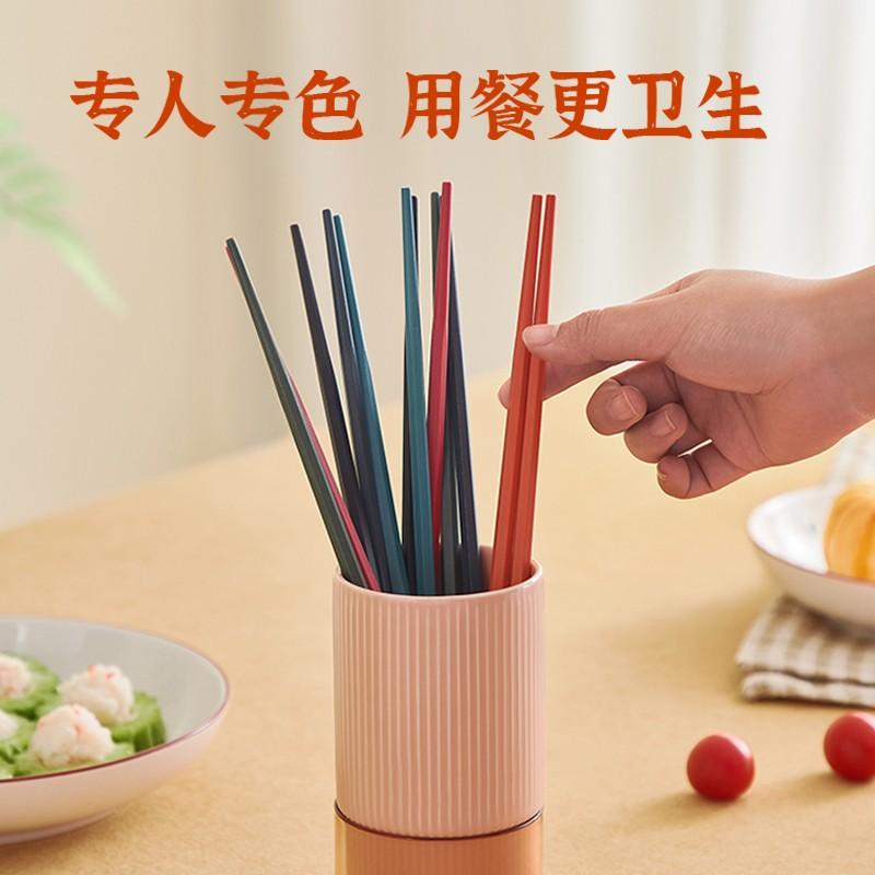 苏泊尔防霉合金筷子10双