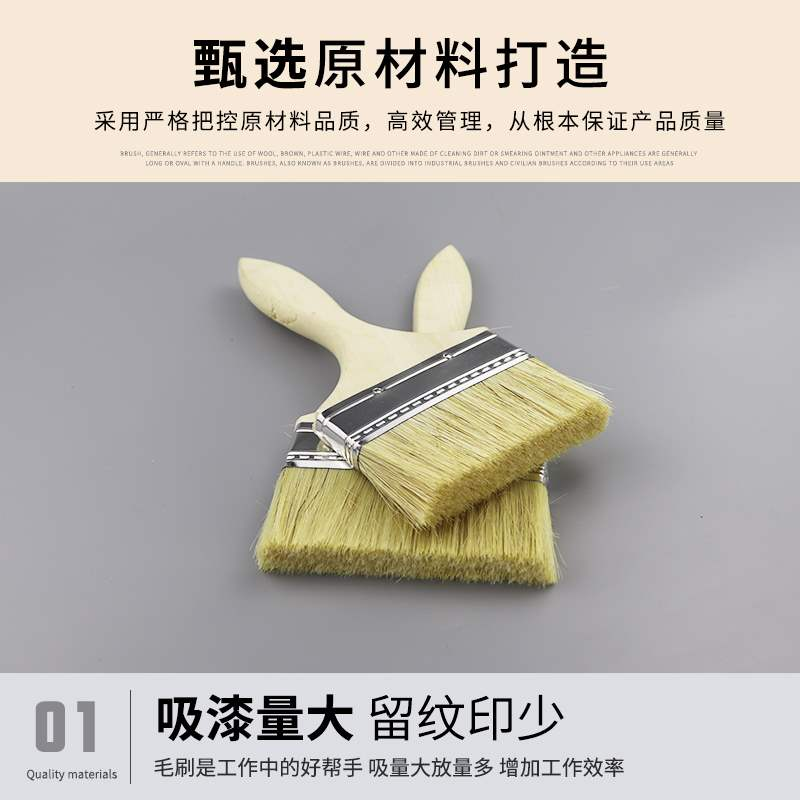 Paint brush, PigHair brush, decoration, household industry, cleaning and dusting glue paint, multifunctional, 1-10 inch, 12 inch
