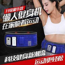 震动甩脂机按摩瘦身腰带减肚子瘦腰腹部振动减肥器材减肥仪器健身