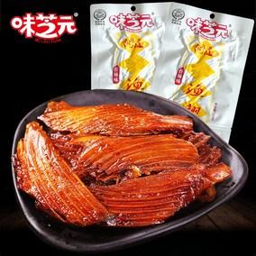 味芝元香辣渔翅26g30包鱼排鱼翅湖南洞庭湖特产零食小吃