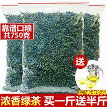 抚月堂茶叶2020新茶绿茶浓香型日照充足高山云雾茶毛尖散装750g