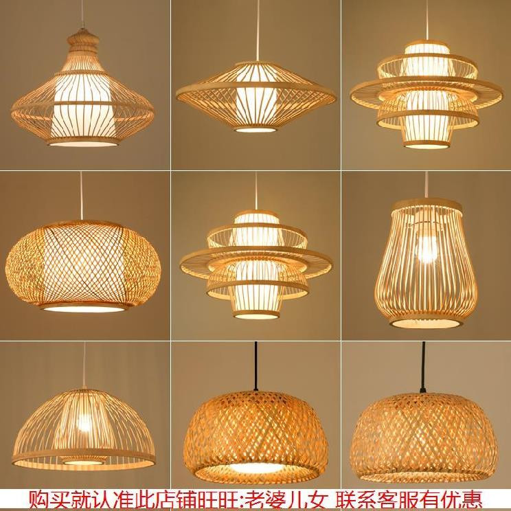 Lighting, teahouse, corridor, barbecue bar, net bar, tea house, lampshade, holiday village, hotel, straw hat, hanging lamp, bamboo hat lantern