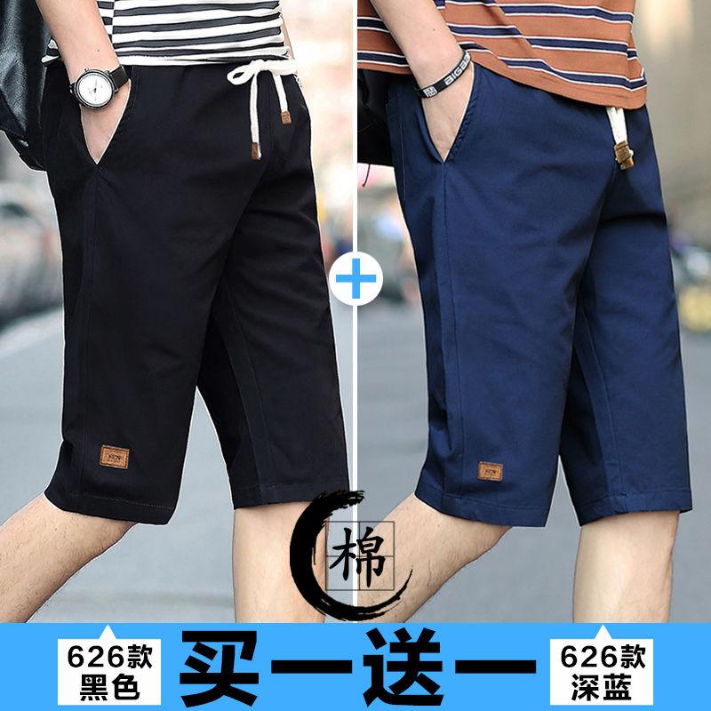 【买一送一】五分裤男士短裤夏季工装中裤