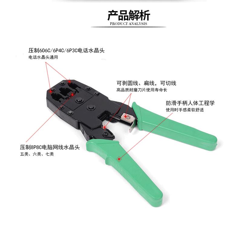 网线钳套装网络测试仪测线仪压线钳手动多功能工具水晶头钳子网钳