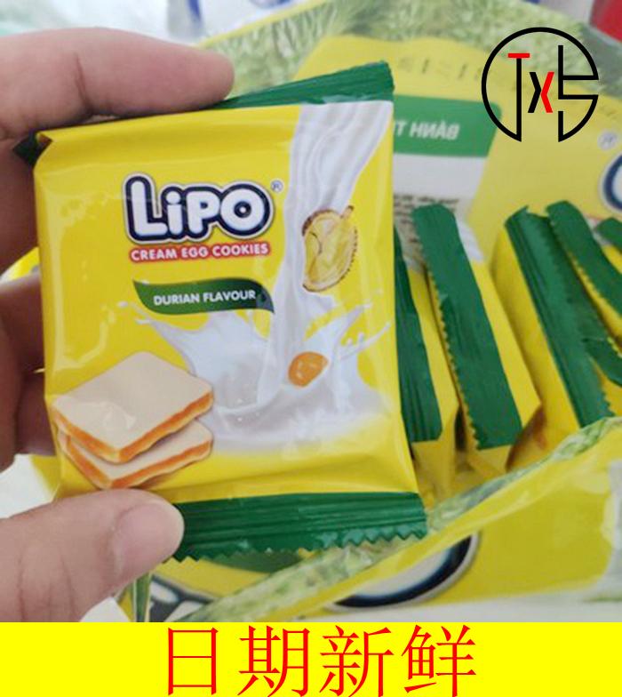 。lipo面包干整箱越南进口干蛋糕鸡蛋味早餐饼干零食大礼淘宝优惠券