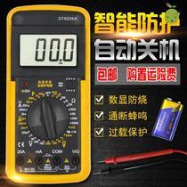 电流表水电电工测试外用三用表保护无需专用测电表电压表检修家庭