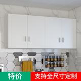 厨房吊柜墙壁柜挂墙式置物柜子卧室墙上衣柜壁橱储物柜冰箱顶柜