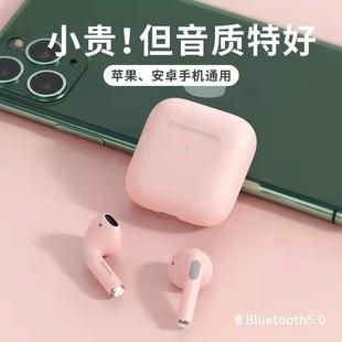 蓝牙耳机真无线双耳隐形迷你适用苹果华为oppo小米入耳式手机通用