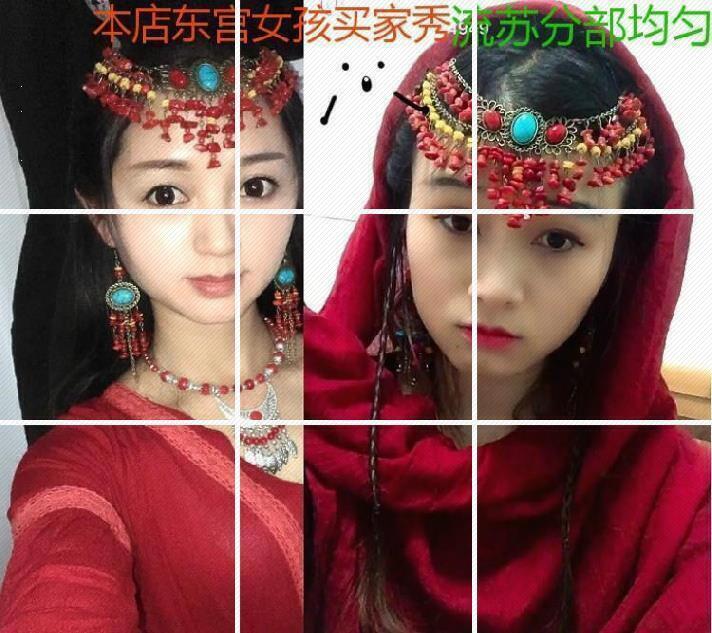 Princess eyebrow pendant eyebrow pendant forehead ornament ancient exotic style forehead ornament ancient head chain hair ornament tassel girl