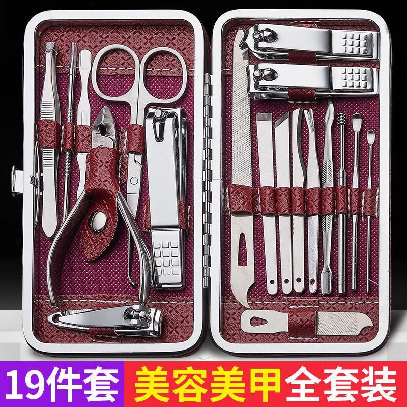 指甲刀套装家用指甲剪女灰修甲沟专用工具便携指甲钳男士炎修脚刀