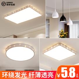led吸顶灯简约现代客厅家用大气创意北欧房间主卧室灯具套餐组合