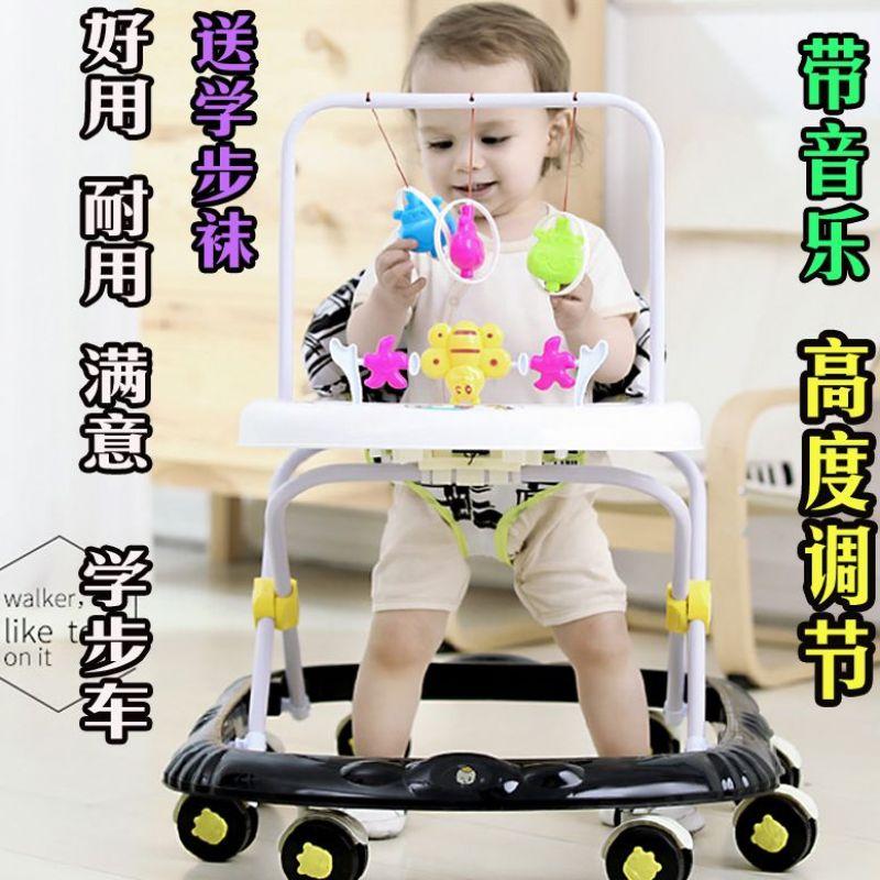 婴儿步行幼儿宝车手手推车学步推行走器走路幼儿童学步车助步车