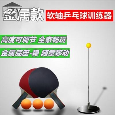 锻炼眼睛视力一个人玩单人防近视乒乓球带线回弹训练辅助器材儿。