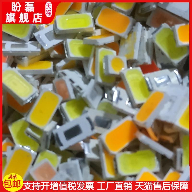 中國代購 中國批發-ibuy99 LED��� 称斤混装贴片LED灯珠发光二极管高亮LED光源白光暖白维修照明DIY