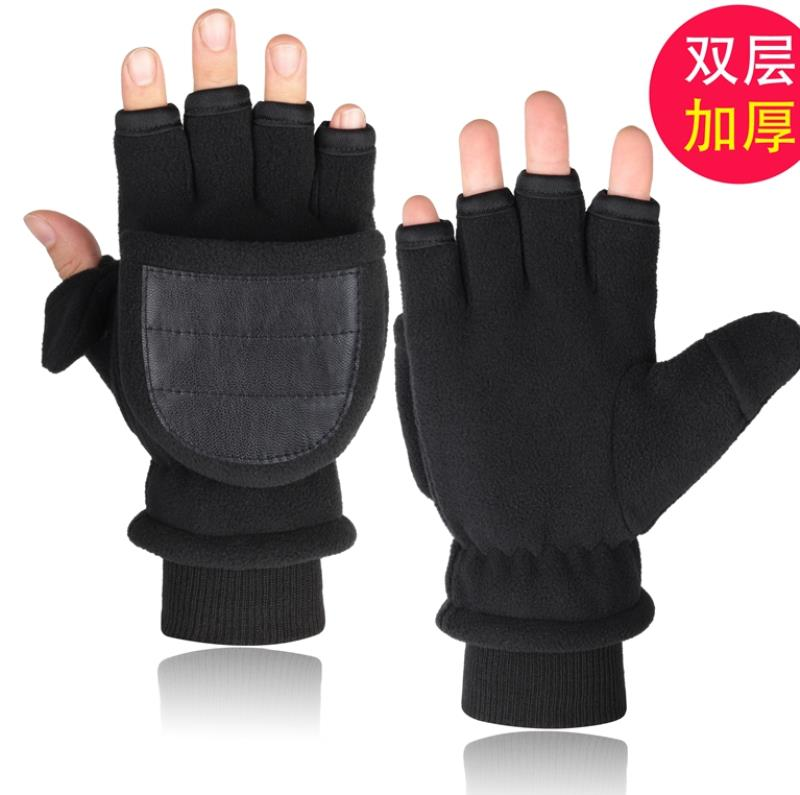 Gloves suede take away young men and womens windproof all fingers driver affordable winter big hand riding