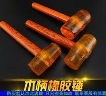 w锤包塑一体橡胶安装家装板木柄大锤脱落不脱敲击大锤子拍板锤头m