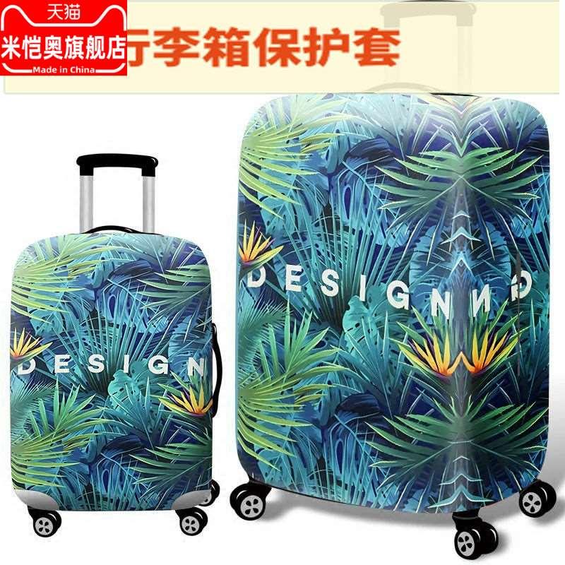 中國代購|中國批發-ibuy99|拉杆箱|弹力拉杆箱套行李箱旅行箱罩保护套2024262830寸加厚耐磨防水防尘