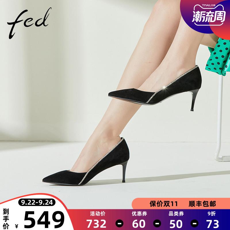 fed 女士职业黑色高跟鞋2021春秋新品水钻饰磨砂细跟单鞋AGD077