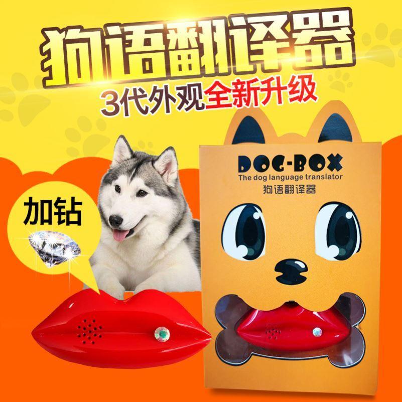 动物环保互动抖音同款泰迪狗玩具
