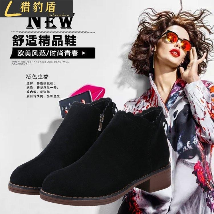 新款秋冬欧美蝴蝶结粗跟短靴时尚休闲绒面裸靴潮