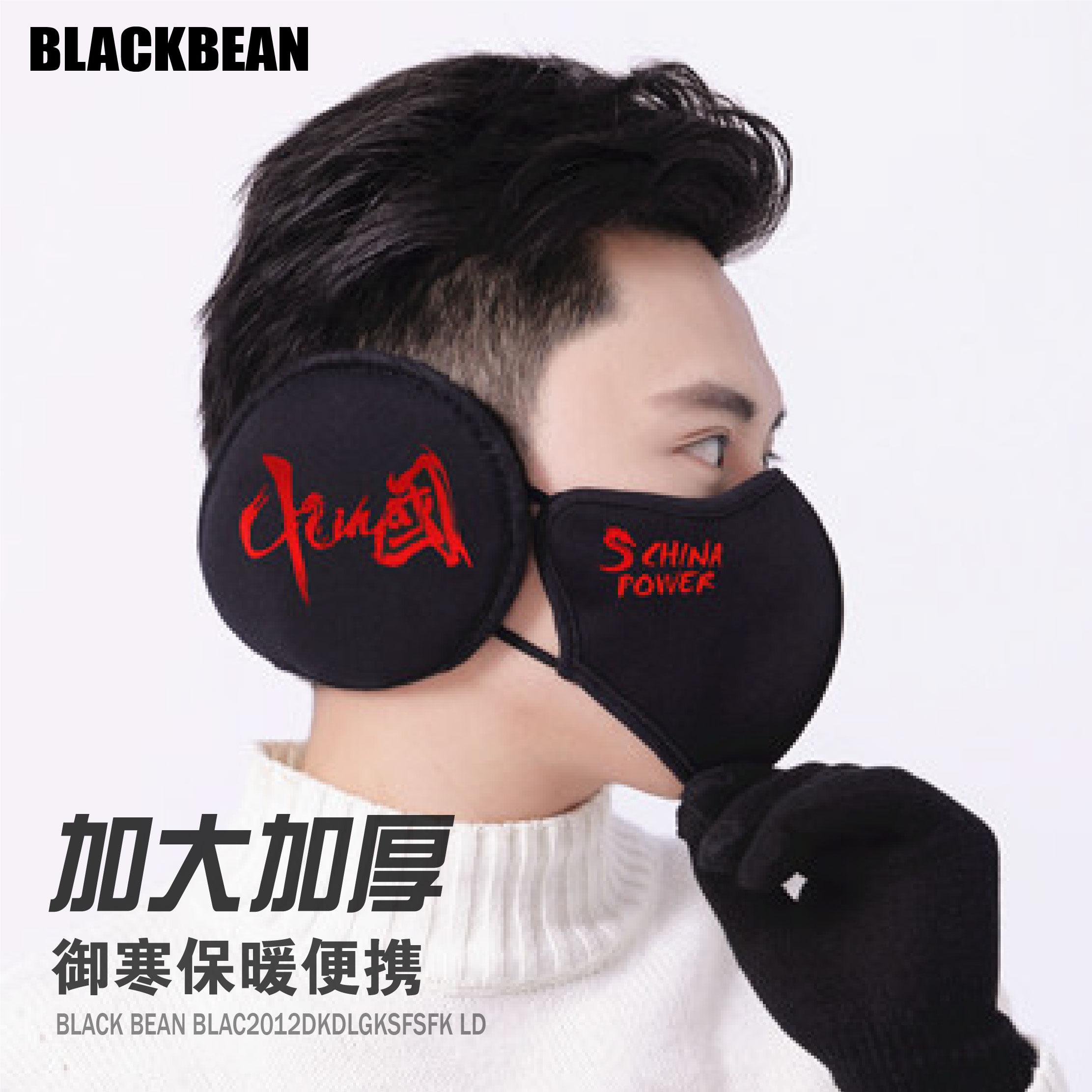 耳罩冬季保暖耳套耳包冬天男女护耳朵耳捂防冻加大加厚款韩版学生