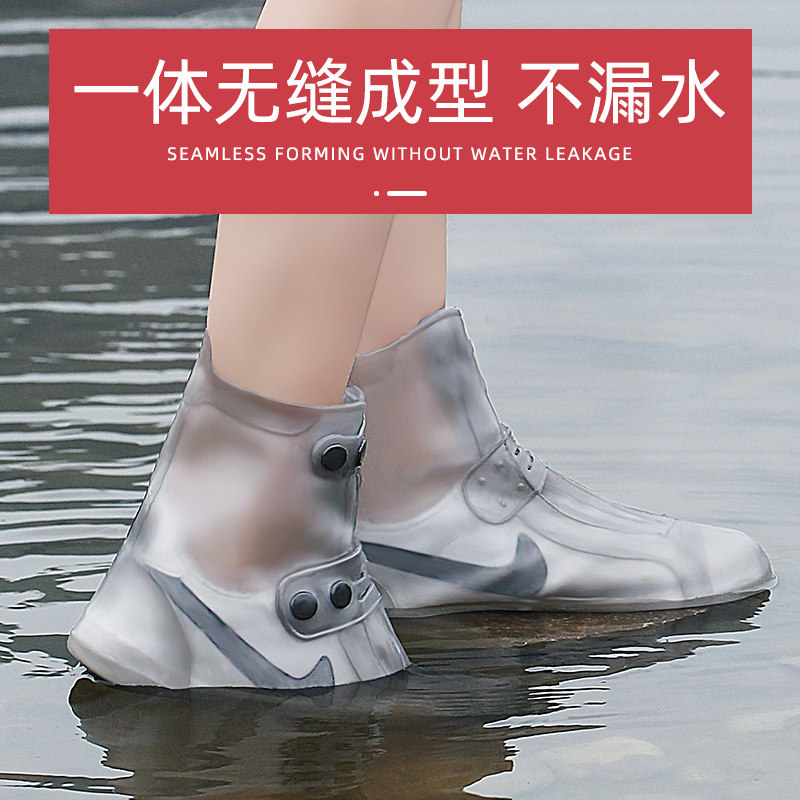 Rain shoes waterproof cover mens and womens rain proof and wear-resistant medium tube rain shoes cover transparent water shoes thickened anti-skid childrens rain shoes
