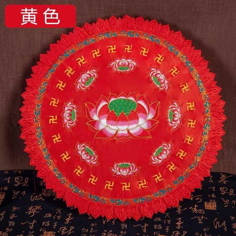 Подушки для медитации Артикул 641286207563