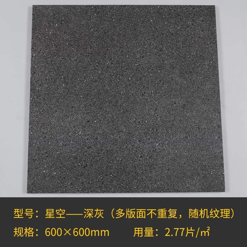 Керамическая плитка Артикул 626788818560