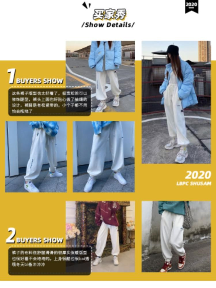 Liang mix pickles autumn and winter new pants straight tube loose Wei pants fashion brand ins leisure bunting Plush sports pants women