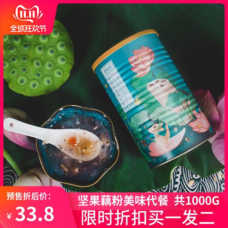 古扎味桂花坚果藕粉羹500G纯藕粉坚果羹营养代餐养胃方便速食早餐
