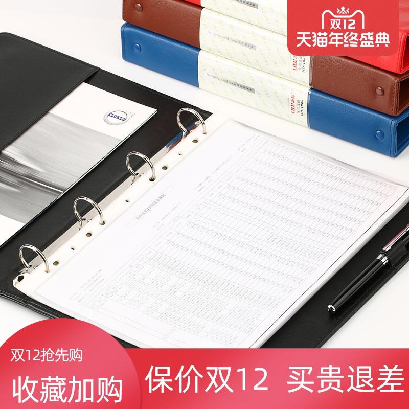 Loose leaf folder punching A4 paper four hole multilayer leather piercing 11 hole loose leaf folder insert bag detachable paper