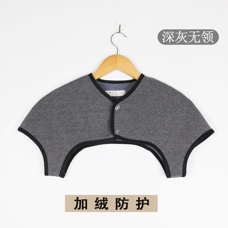 睡觉男式护肩护颈的小背心全棉夏天时尚加绒保护脊椎加大码春秋季