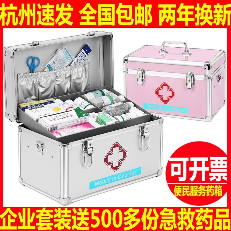 Preschool education institutions medical kit home first aid supplies fall resistant dormitory 2020 field training portable