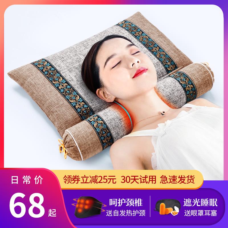 颈椎枕修复颈椎助睡眠睡觉荞麦颈枕买后点评