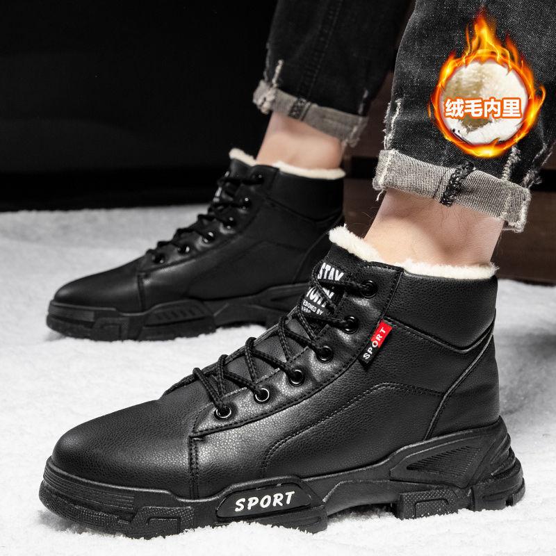 冬季新款保暖马丁靴男韩版百搭短靴