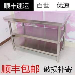 。结实置物架简易不锈钢厨房台面立架家庭单个单面可调节落地盆架