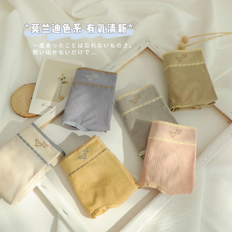 莫代尔提臀收腹内裤女无缝设计舒适透气蚕丝蛋白裆部包臀三角短裤