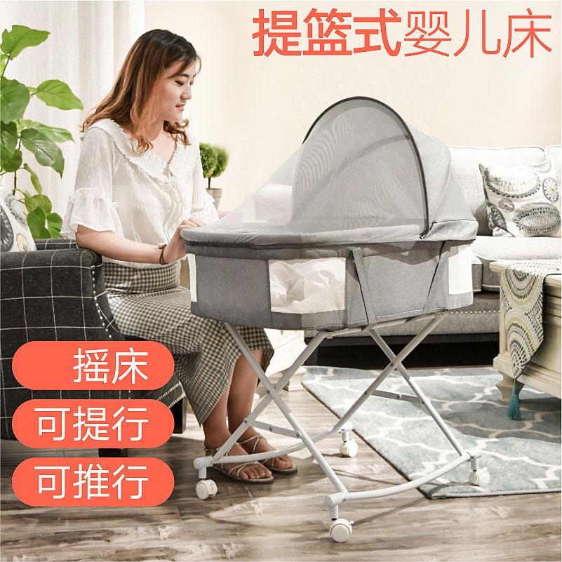 婴儿床可移动便携式宝宝床多功能可折叠新生儿小床摇篮床bb床带轮