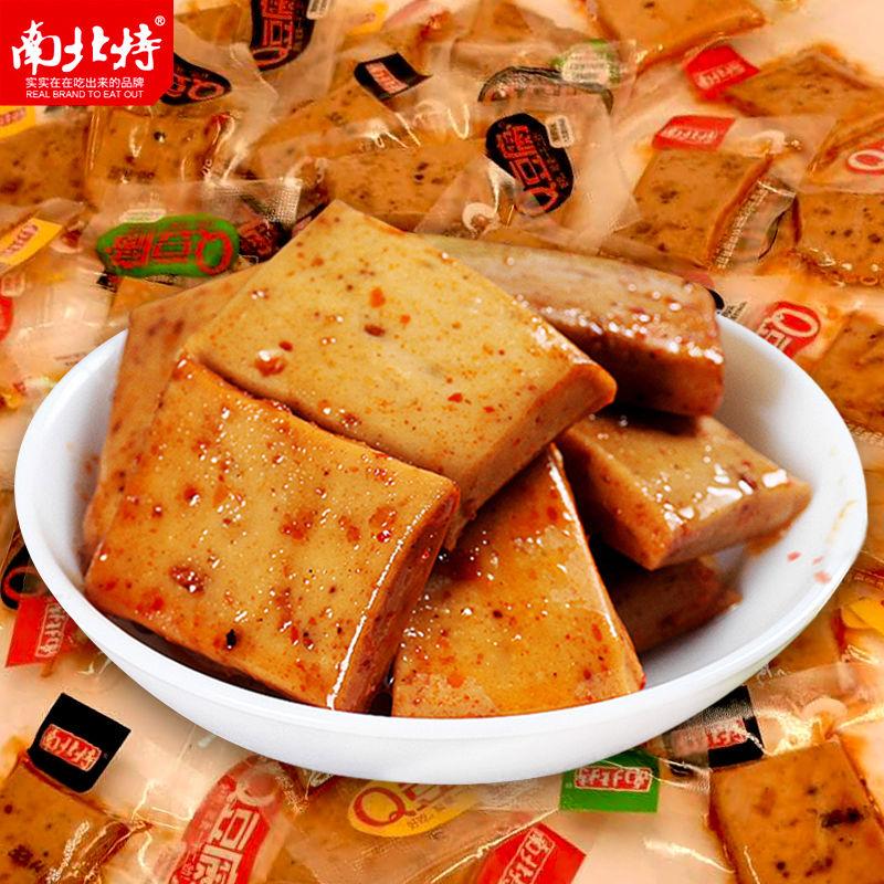南北特Q弹Q豆腐零食香辣麻辣味豆干吃货网红小零食宿舍小吃豆腐干