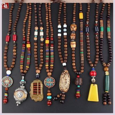 配饰式个性项链民族服中式禅配坠珠子风茶饰复古毛衣的挂链子藏意