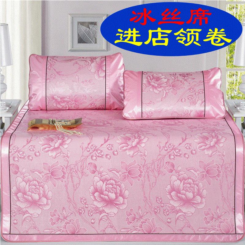 Декоративные одеяла и подушки / Прикроватные коврики Артикул 643691427352