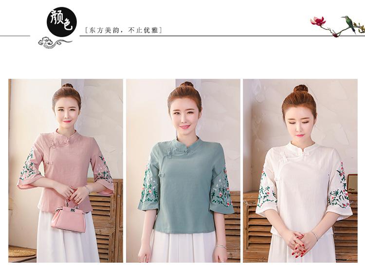 2e021民族风女装复古文艺棉麻上衣中式刺绣衬衫中国风盘扣禅意茶