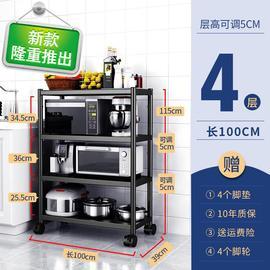 不锈钢厨房置物架落地多层带轮子放微波炉烤箱锅架储物4架子收纳
